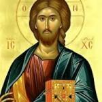 Զրույցներ Տերունական աղոթքի մասին