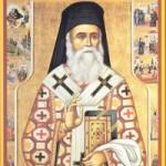 Սբ. Նեկտարիոս