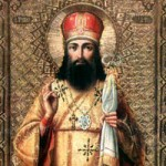 Սբ. Տիքոն Զադոնսկացի