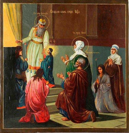 Ամենասուրբ Աստվածածնի մուտքը Տաճար