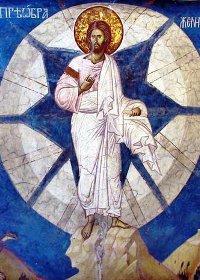Սբ. Գրիգոր Պալամասի (1296-1359 թթ.) վարդապետությունը