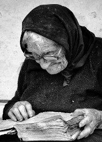 Աստվածաշունչը…