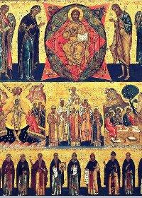 Ովքե՞ր են սրբերը