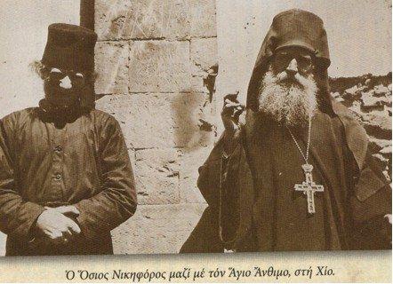 Սբ. Անթիմոս Քիոսացի