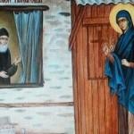 Սրբուհի Եվթիմիա՜ն