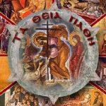 Ինչու՞ է կոչվում Մեծ (Ավագ) Շաբաթ