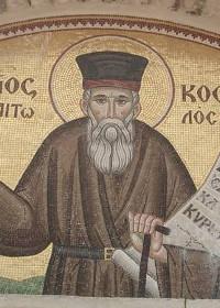 Սբ. Կոզմաս Էտոլացի