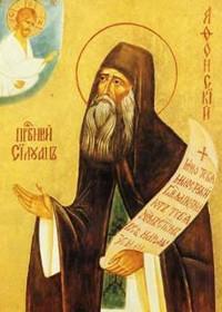 Սբ. Սիլուանոս Աթոսացի