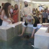 Ինչպե՞ս է պետք մկրտել