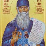 Սբ. Հուստին Խոստովանող (Պոպովիչ). Սբ. Հոգու փիլիսոփա