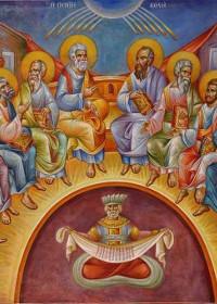 Սբ. Հոգեգալուստ